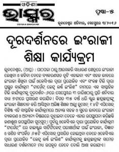 odisha bhaskar